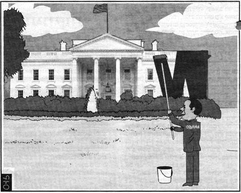 Obamawhitehouseblack